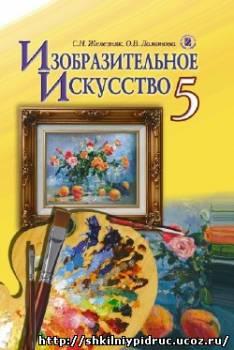 http://shkilniypidruc.ucoz.ru/_ld/11/s05409692.jpg