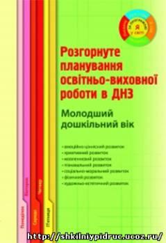http://shkilniypidruc.ucoz.ru/_ld/11/s06181671.jpg