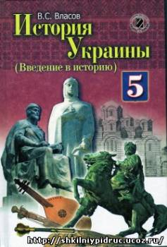 http://shkilniypidruc.ucoz.ru/_ld/11/s14862735.jpg