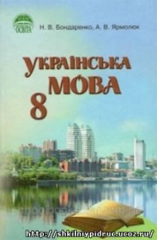 http://shkilniypidruc.ucoz.ru/_ld/11/s17318016.jpg