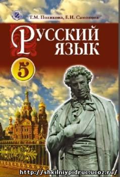 http://shkilniypidruc.ucoz.ru/_ld/11/s34120344.jpg