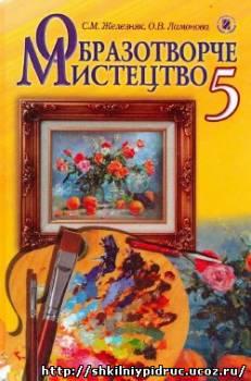 http://shkilniypidruc.ucoz.ru/_ld/11/s40846556.jpg