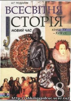 http://shkilniypidruc.ucoz.ru/_ld/11/s41499454.jpg