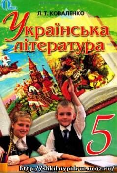 http://shkilniypidruc.ucoz.ru/_ld/11/s45432098.jpg