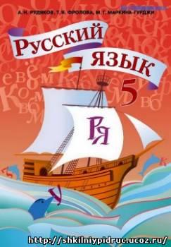 http://shkilniypidruc.ucoz.ru/_ld/11/s50455513.jpg