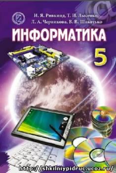 http://shkilniypidruc.ucoz.ru/_ld/11/s84543099.jpg