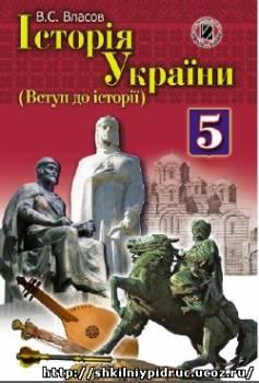 http://shkilniypidruc.ucoz.ru/_ld/11/s94271478.jpg