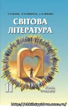 http://shkilniypidruc.ucoz.ru/_ld/12/s50402662.jpg