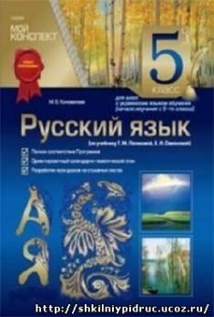 http://shkilniypidruc.ucoz.ru/_ld/12/s59583273.jpg