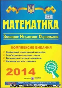 http://shkilniypidruc.ucoz.ru/_ld/12/s70840913.jpg
