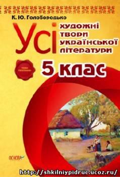 http://shkilniypidruc.ucoz.ru/_ld/12/s72273017.jpg