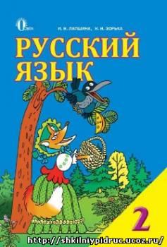 http://shkilniypidruc.ucoz.ru/_ld/12/s77685444.jpg