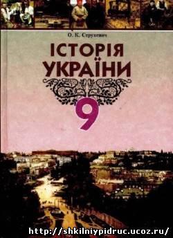 http://shkilniypidruc.ucoz.ru/_ld/13/03647148.jpeg