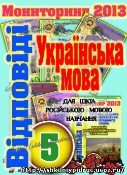 http://shkilniypidruc.ucoz.ru/_ld/13/15185500.jpeg
