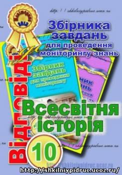 http://shkilniypidruc.ucoz.ru/_ld/13/s09491141.jpg