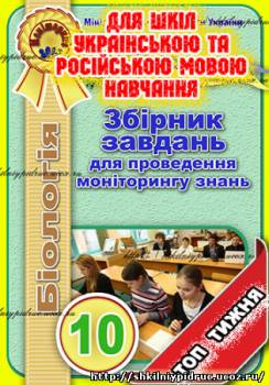 http://shkilniypidruc.ucoz.ru/_ld/13/s24463489.jpg