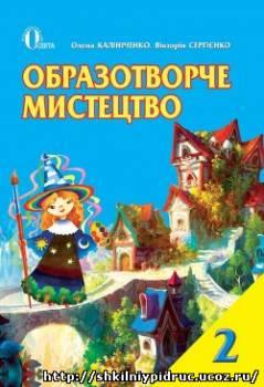 http://shkilniypidruc.ucoz.ru/_ld/13/s25694272.jpg