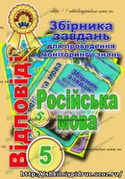 http://shkilniypidruc.ucoz.ru/_ld/13/s35447631.jpg