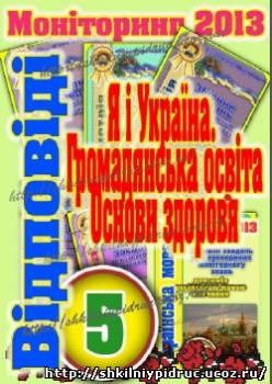 http://shkilniypidruc.ucoz.ru/_ld/13/s45005814.jpg