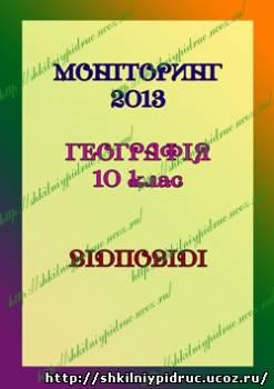 http://shkilniypidruc.ucoz.ru/_ld/13/s46663212.jpg