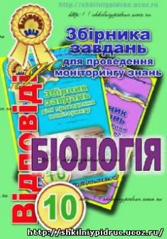 http://shkilniypidruc.ucoz.ru/_ld/13/s53636670.jpg