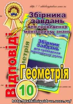 http://shkilniypidruc.ucoz.ru/_ld/13/s73393071.jpg