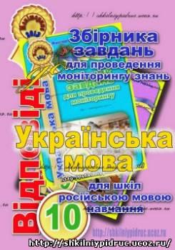 http://shkilniypidruc.ucoz.ru/_ld/13/s76302807.jpg