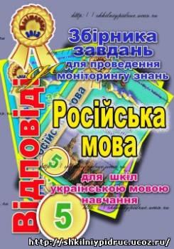 http://shkilniypidruc.ucoz.ru/_ld/13/s78366275.jpg