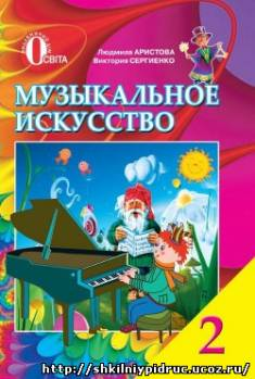 http://shkilniypidruc.ucoz.ru/_ld/13/s85565506.jpg
