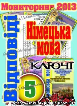 http://shkilniypidruc.ucoz.ru/_ld/14/87028307.jpeg