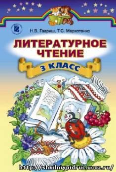 http://shkilniypidruc.ucoz.ru/_ld/14/s07106851.jpg
