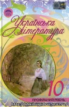 http://shkilniypidruc.ucoz.ru/_ld/14/s11598284.jpg