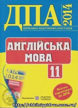 http://shkilniypidruc.ucoz.ru/_ld/15/09300377.jpeg