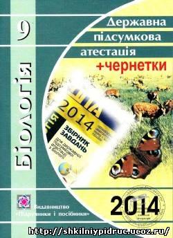 http://shkilniypidruc.ucoz.ru/_ld/15/12738552.jpeg