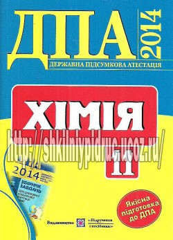 http://shkilniypidruc.ucoz.ru/_ld/15/15433602.jpeg
