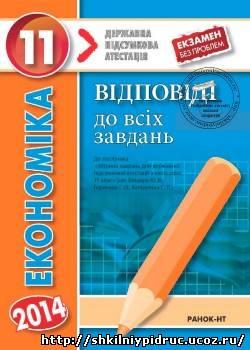 http://shkilniypidruc.ucoz.ru/_ld/15/18865737.jpeg