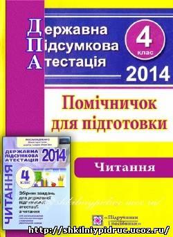 http://shkilniypidruc.ucoz.ru/_ld/15/25132194.jpeg