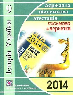 http://shkilniypidruc.ucoz.ru/_ld/15/44462721.jpeg
