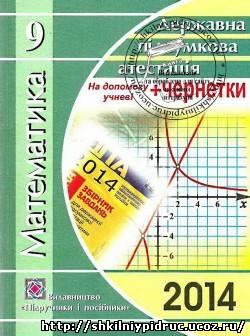 http://shkilniypidruc.ucoz.ru/_ld/15/62147948.jpeg