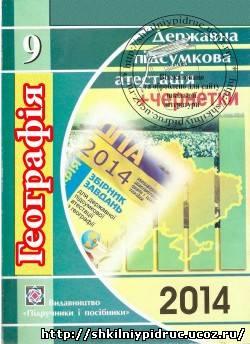 http://shkilniypidruc.ucoz.ru/_ld/15/87447478.jpeg