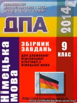 http://shkilniypidruc.ucoz.ru/_ld/15/s17005823.jpg