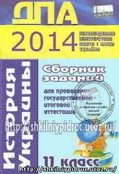 http://shkilniypidruc.ucoz.ru/_ld/15/s24384129.jpg