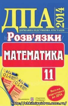 http://shkilniypidruc.ucoz.ru/_ld/15/s36380452.jpg