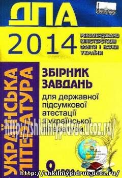 http://shkilniypidruc.ucoz.ru/_ld/15/s40188477.jpg