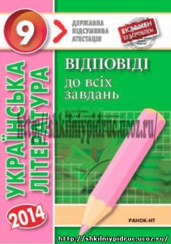 http://shkilniypidruc.ucoz.ru/_ld/15/s51910620.jpg