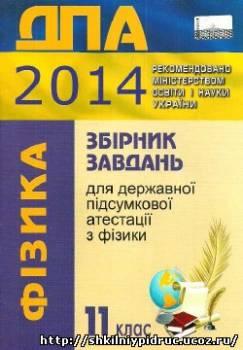 http://shkilniypidruc.ucoz.ru/_ld/15/s61279663.jpg