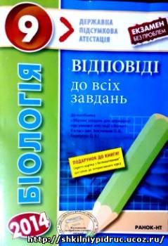 http://shkilniypidruc.ucoz.ru/_ld/15/s69350252.jpg