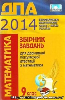 http://shkilniypidruc.ucoz.ru/_ld/15/s73007124.jpg