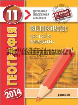 http://shkilniypidruc.ucoz.ru/_ld/16/09371749.jpeg
