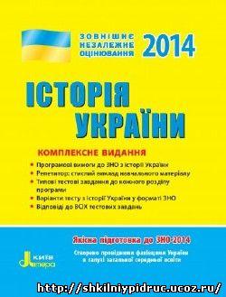 http://shkilniypidruc.ucoz.ru/_ld/16/31177746.jpeg